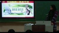 人教版高中思想政治必修2《中國共產黨:以人為本 執政為民》教學視頻,山東省,2014年度部級評優課入圍作品