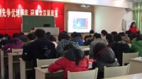 人教版高中思想政治必修2《國際社會的主要成員:主權國家和國際組織》教學視頻,重慶市,2014年度部級評優課
