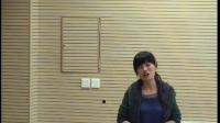 人教版高中思想政治必修3《在文化生活中選擇》教學視頻,江蘇省,2014年度部級評優課入圍作品