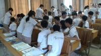 人教版高中物理必修2《向心力》教學視頻,湖南省,2014年度部級優課評選入圍作品
