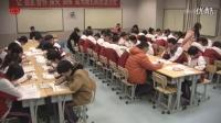 人教版高中英語選修 Unit 1 Living well 教學視頻,山東省,2014年部級優課秤選入圍作品