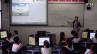 浙教版三年級信息技術《制作宣傳海報》教學視頻,2014年優質課