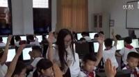 浙教版小學信息技術《連詞成句變化多》教學視頻,2014年優質課