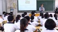 高中美術《小東西 大學問》江西省,2014學年度部級優課評選入圍優質課教學視頻