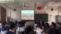 高中美術《小東西 大學問》福建省,2014學年度部級優課評選入圍優質課教學視頻