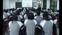 陜西省示范優質課《DNA是主要的遺傳物質2-1》高一生物,洛南中學