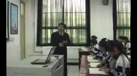 陜西省示范優質課《DNA是主要的遺傳物質2-2》高一生物,洛南中學
