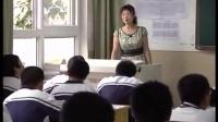陜西省示范優質課《Reading comprehension4-4》高考英語復習,商洛中學: