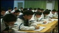陜西省示范優質課《Unit 2 Poems 閱讀2-1》人教高二英語:寶雞中學:陳雯