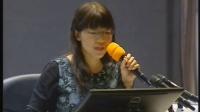 對張瑋、王媛媛和王春蘭三位老師的點評,2015年全國小學數學(人教版)示范課觀摩交流會視頻