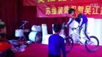 視頻: 吳江捷安特騎客單車2015第三界年會尾牙 (10)