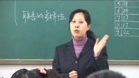 陜西省示范優質課《世界是普遍聯系的2-1》高二政治,咸陽市實驗中學:谷志氣偉