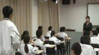 陜西省示范優質課《生產和消費》高一政治,西安83中學