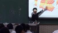 陜西省示范優質課《物質的跨膜運輸的方式2-1》高一生物,西安市高新一中:萬歡