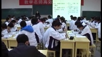 陜西省示范優質課《有絲分裂4-1》人教版高一生物,商洛中學:王秀英