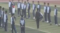 陜西省示范優質課《足球腳背外側運球》高一體育,西安交大附中:王海艇