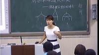 高中美術《探尋建筑藝術的特點》河南省,2014學年度部級優課評選入圍優質課教學視頻