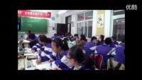 高中生物必修課《物質跨膜運輸的方式》遼寧省,2014年度全國部級優課評選入圍優質課教學視頻