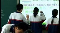 高中生物《果酒和果醋的制作》遼寧省,2014學年度部級優課評選入圍優質課教學視頻