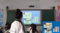 高中美術《走進抽象藝術》遼寧省,2014學年度部級優課評選入圍優質課教學視頻
