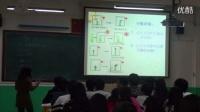 高中生物必修課《植物生長素的發現》河北省,2014年度全國部級優課評選入圍優質課教學視頻