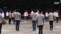 高中體育《原地雙手胸前傳接球》重慶市,2014學年度部級優課評選入圍優質課教學視頻