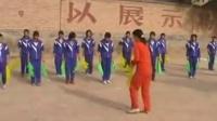 高中體育《健美操》甘肅省,2014學年度部級優課評選入圍優質課教學視頻