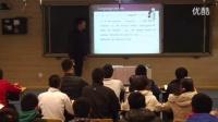 高中英語《Unit 2 Olympic G》2014年鄭州市實驗高級中學經典課例