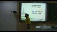 教科版初中科學七年級《溫度的測量》優質課教學視頻