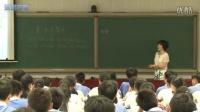 深圳2015優質課《基本不等式》人教版高二數學,深圳市第三高級中學:張海娟