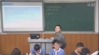 深圳2015優質課《利用空間向量解決探索問題》人教版高三數學,深圳第二實驗學校:阮國立