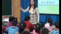 小學品德與社會五年級上冊《退一步海闊天空》優質課教學視頻2