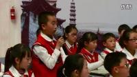 小學數學《長、正方體的體積公式》優質課教學視頻+點評視頻,內蒙古,2015年全國小學數學(人教版)示范課觀摩交流