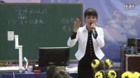 小學數學《分米的認識》優質課教學視頻+點評視頻,寧夏,2015年全國小學數學(人教版)示范課觀摩交流會視頻