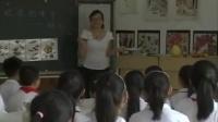 浙美版小學美術五年級《收獲的季節》優質課教學視頻