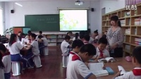 小學語文閱讀指導課《帶你走進書的海洋》優質課教學視頻