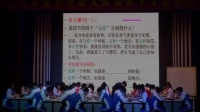 2015年江蘇省初中語文閱讀教學專題研討會《馬纓花》教學視頻,劉凡寶