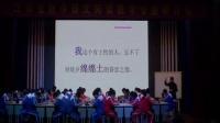 2015年江蘇省初中語文閱讀教學專題研討會《綿綿土》教學視頻,張勇