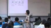2015年江蘇省高中生物優課評比《細胞器》教學視頻,盛曹穎