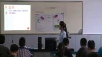 2015年江蘇省高中生物優課評比《細胞器》教學視頻,余榮娟