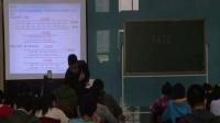 2015年江蘇省高中生物優課評比《基因突變和基因重組》教學視頻,李小剛
