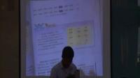 2015年江蘇省高中生物優課評比《基因突變》教學視頻,尹冬靜