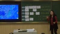2015年江蘇省小學科學名師課堂《地球表面的地形》教學視頻,沈寧