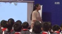 全國第七屆中小學音樂課觀摩活動小學組一等獎獲獎課《晚風》教學視頻,張曉閩