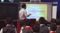 全國第七屆中小學音樂課觀摩活動小學組一等獎獲獎課《打麥號子》教學視頻,馮星星