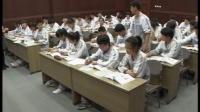 人教版初中八年級歷史下冊《海峽兩岸的交往》教學視頻,吉林省