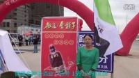 """視頻: 中國.靈璧""""一會兩節""""山地自行車邀請賽"""