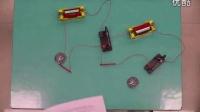 小學六年級科學《鐵釘電磁鐵的南北極》微課視頻,深圳市小學科學微課大賽視頻