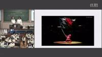 初中美術人教版七年級第2課《親切的使者》福建陳容容