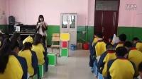 人音版七年級音樂《青春舞曲》新疆蘭斐斐